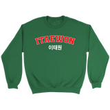 Itaewon cast sweater