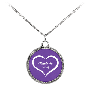 I Purple You 보라해 (Borahae) Luxury Necklace