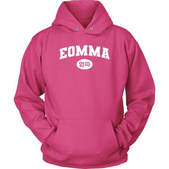 Mother in Korean Hoodie (Eomma)