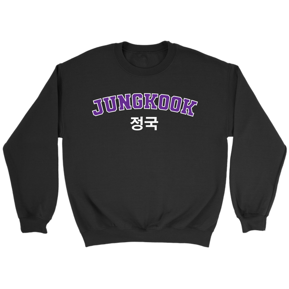 jungkook sweater