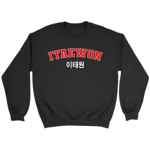 Itaewon seoul sweater