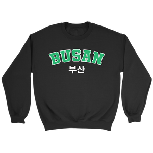 Busan Sweater