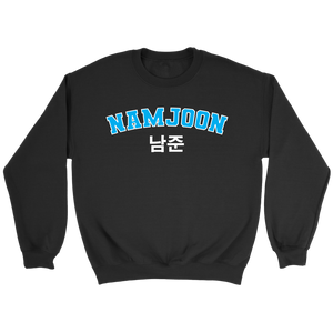 bts rm sweater bts merch
