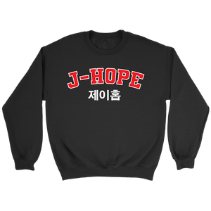 bts jhope sweater