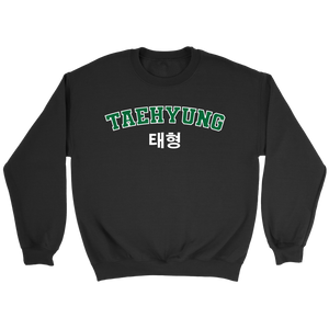 bts v sweater