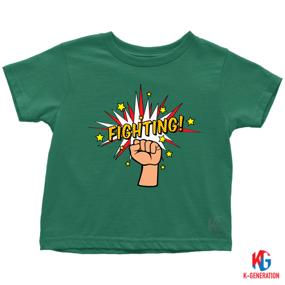 Fighting Toddler Tee