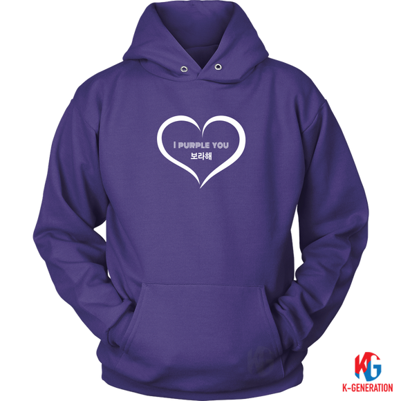 I Purple You Hoodie