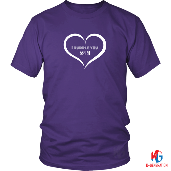 I Purple You T-Shirt