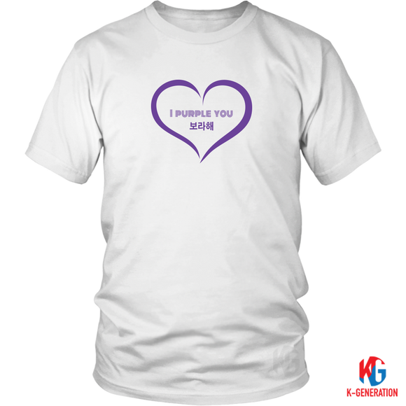 I Purple You 보라해 (Borahae) Unisex White Tee