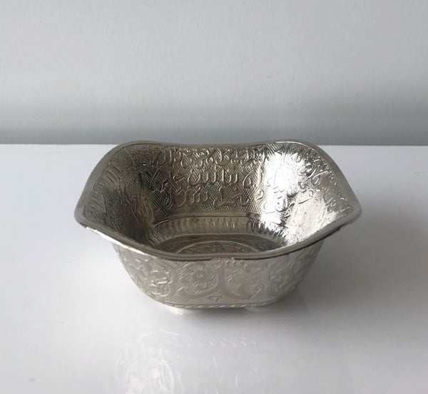 ZAMAC TURKISH SUGAR BOWL, SILVER COLOR