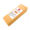 American Cheese – Yellow & White