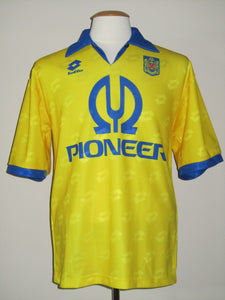 KSK Beveren 1994-95 Home shirt