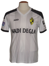 Load image into Gallery viewer, Lierse SK 2015-16 Away shirt S