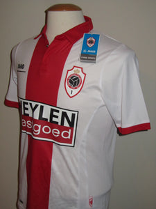 Royal Antwerp FC 2016-17 Away shirt S with tags