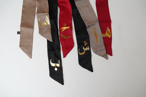LK letters scarf