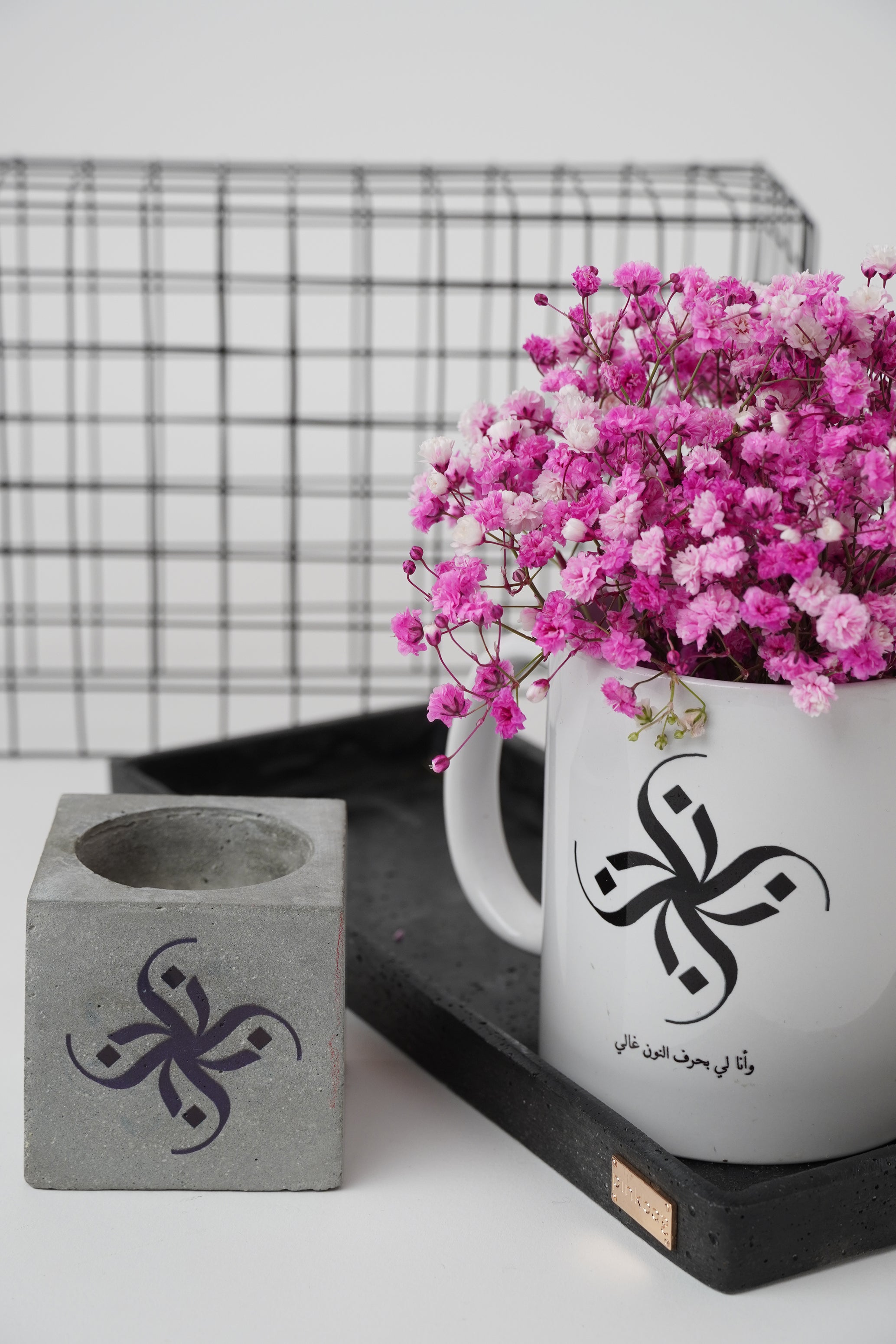 fancy calligraphy arabic letters gift
