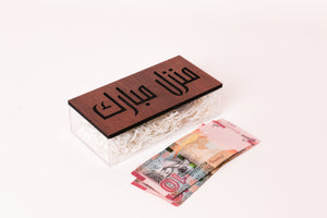 LANES cash gift box منزل مبارك