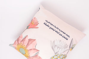 ANG0133 pillow case blue floral
