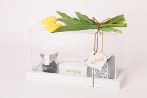 gift set white slider mubkhar الغاليه