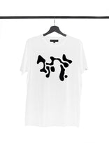 Load image into Gallery viewer, SHADO / white T-shirt