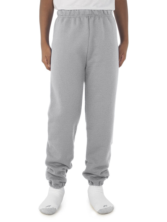Jerzees Boys NuBlend Elastic Bottom Sweatpants