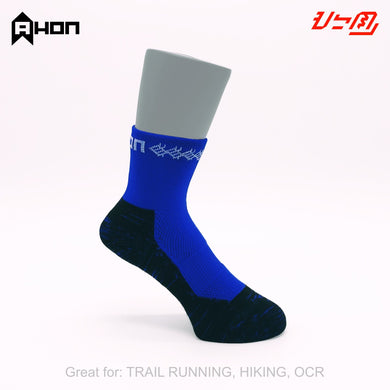 Socks - Trail Socks [blue]