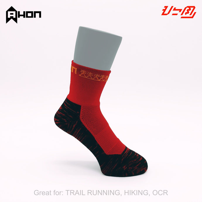 Socks - Trail Socks [red]