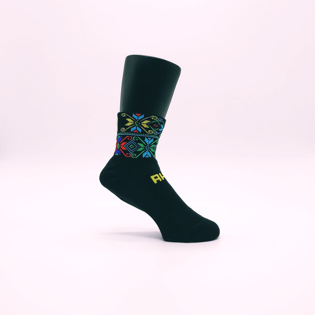 Socks - Yakan Ultra Trail Socks