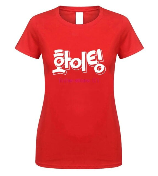 "Hwaiting! Geniales Hangul Shirt ""Fighting"" Girls Edition"