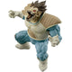 Dragon Ball Z Creator x Creator Great Ape Vegeta Figure