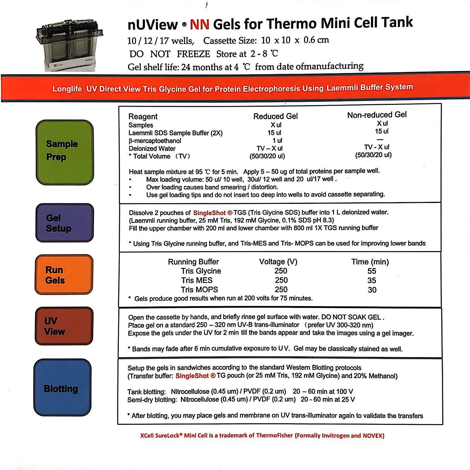 nUView Tris-Glycine Precast Gel Box for ThermoFisher/Invitrogen Tanks - technical information
