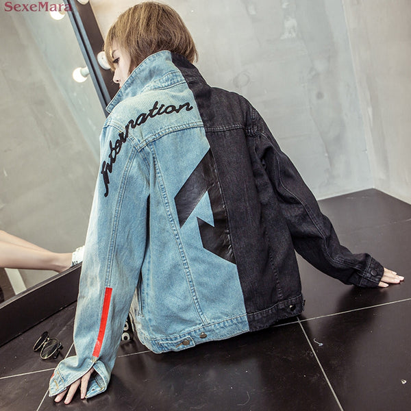 PANTHER MIXED DENIM JACKET - FLYHYPE