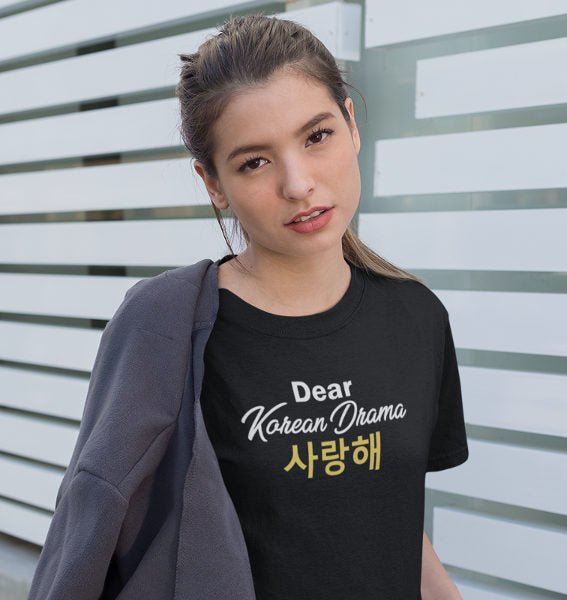 Dear Korean Drama T-Shirt Black