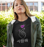 Purple Finger Heart Saranghae Below Korean Heart Sign And Purple Is Love BTS Taehyung T-Shirt Black
