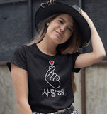 SaRangHae Korean Finger Heart T-Shirt Black