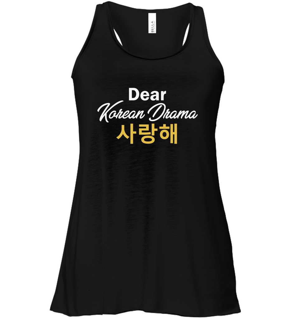 Dear Korean Drama