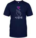Purple Finger Heart Saranghae