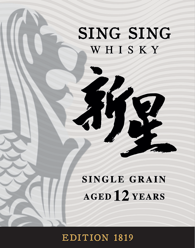 Sing Sing Whisky Single Grain - Aged 12 years