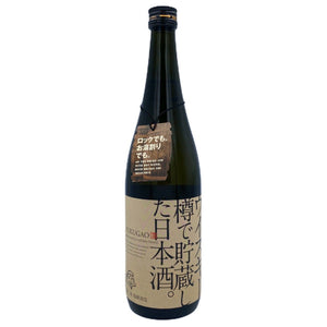 Load image into Gallery viewer, Fukugao Whisky Barrel Aged Sake