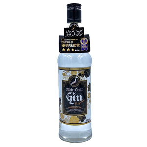 Load image into Gallery viewer, Kiyosuzakura Aichi Craft Gin Kiyosu 500ml