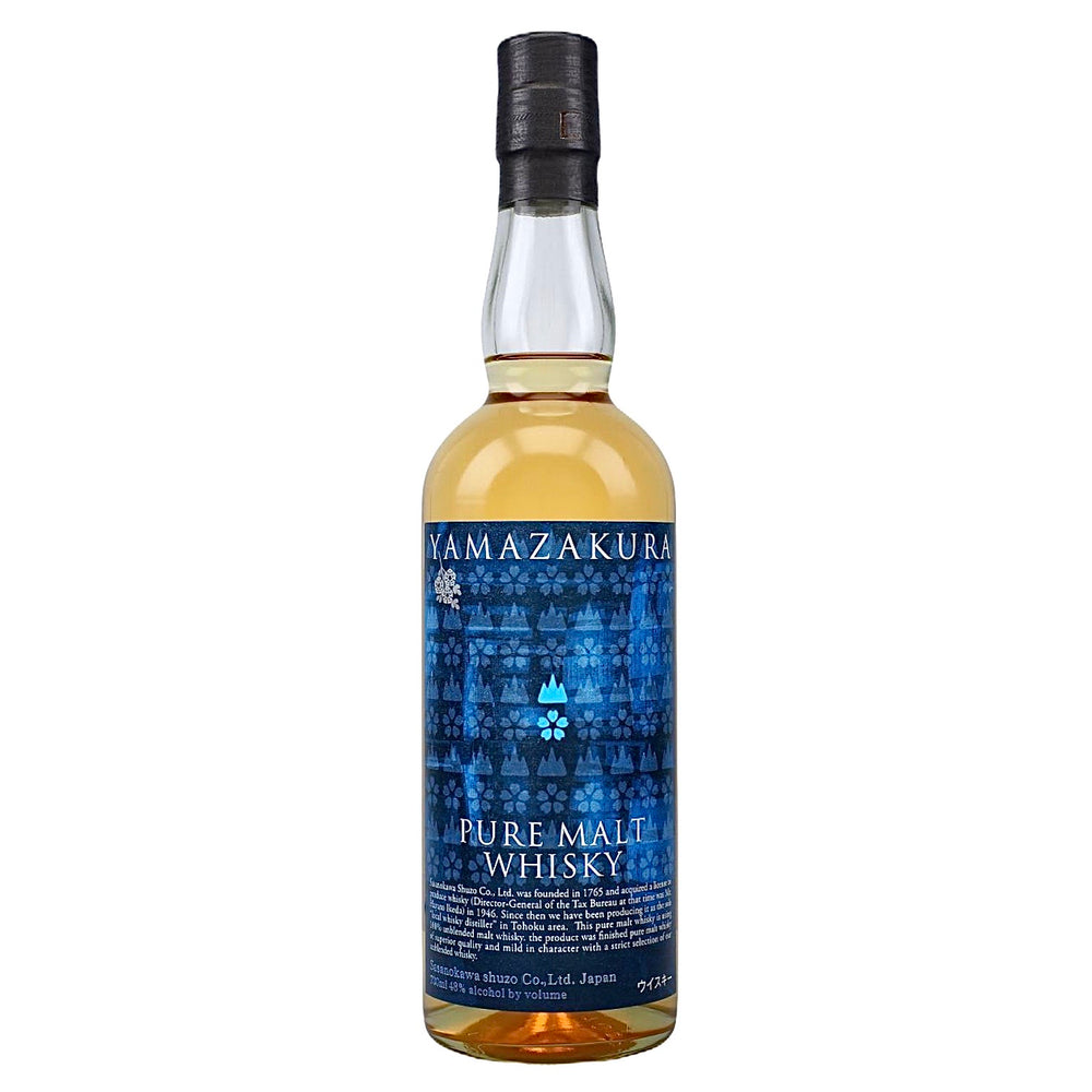 Load image into Gallery viewer, Sasanokawa Yamazakura Pure Malt Whisky - 700ml
