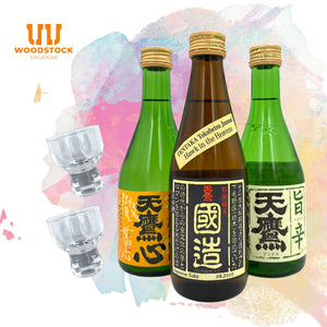 Load image into Gallery viewer, Delicate Sake Tasting Set 300ml x3