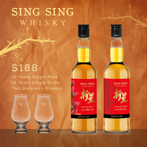 Ox-spicious Sing Sing Whisky Wealth Gift Set - CNY Limited