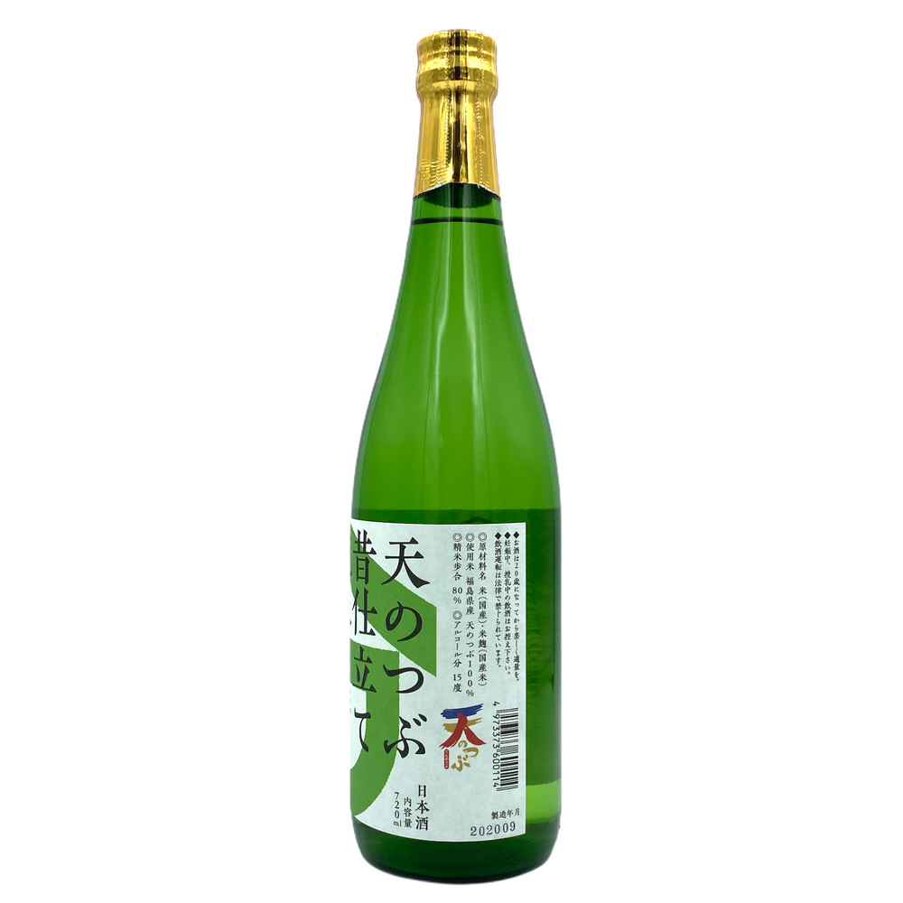 Sasanokawa Tennotsubu old-fashioned Junmai Sake 720ml