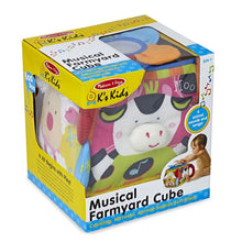 Load image into Gallery viewer, Musical Farmyard Cube Learning Toy