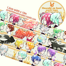 Load image into Gallery viewer, Washi tape | Houseki no kuni