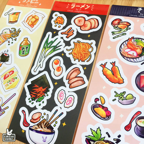 Transparent sticker sheet | Japanese food
