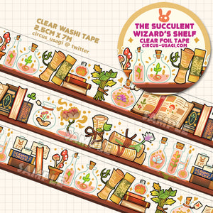 Washi tape | Succulent wizard's shelf (clear tape with gold foil)