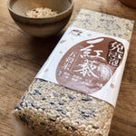Red quinoa mix rice 紅藜五穀米 1kg