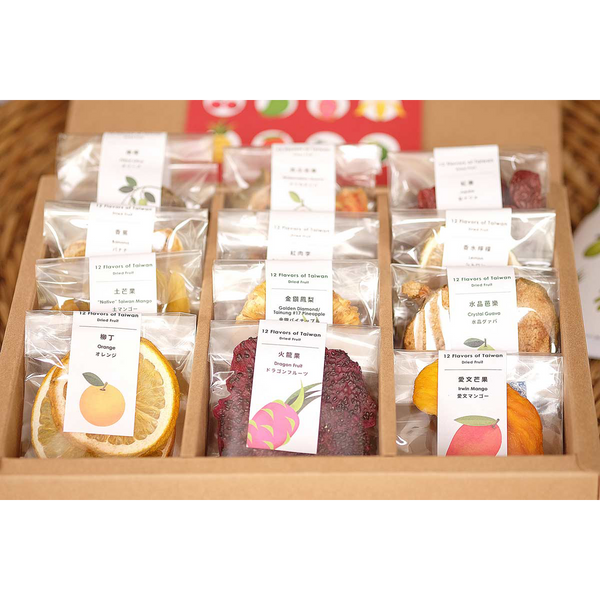 12 Taiwan Dried Fruits Gift Box 12味台灣水果乾禮盒 (Preorder)